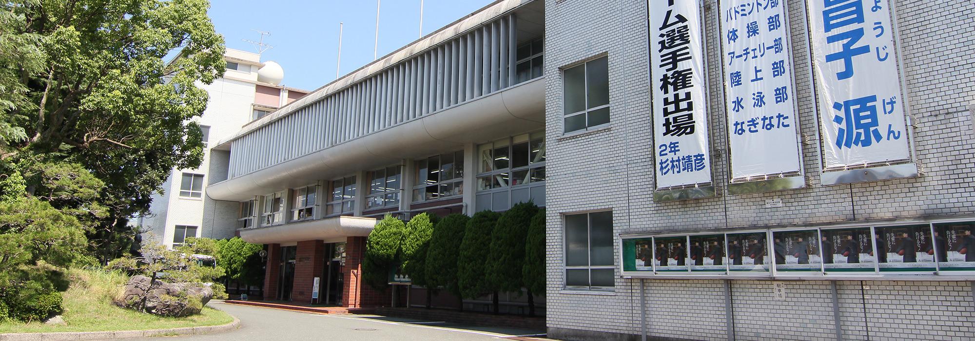第66回NHK杯全国高校放送コンテスト大会結果