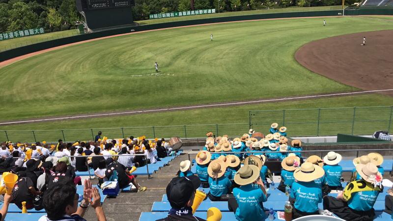 野球応援(米子市民球場)