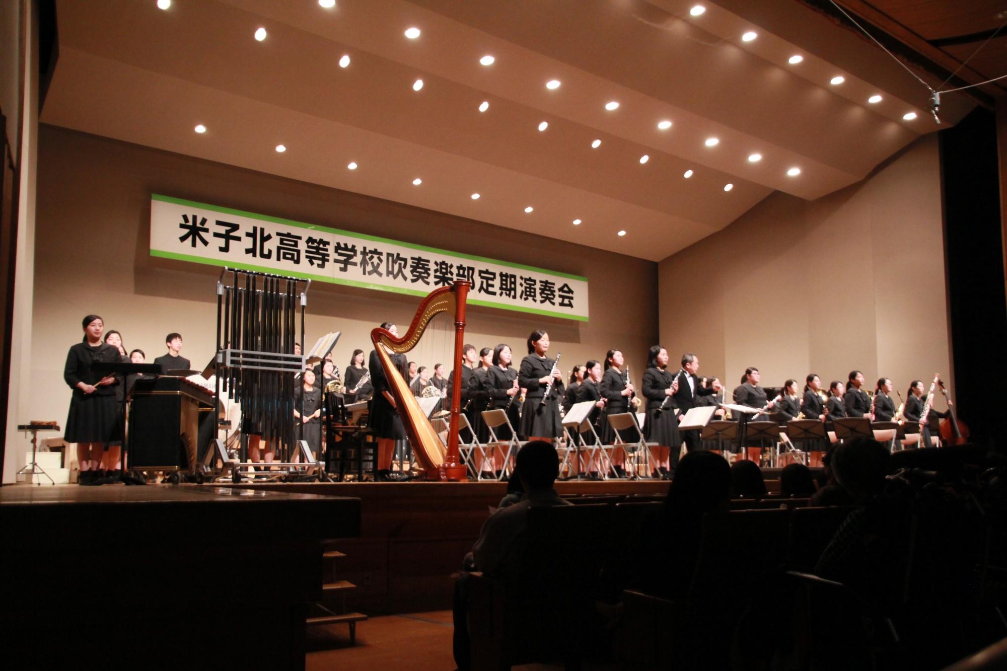 第32回 定期演奏会(米子市公会堂)