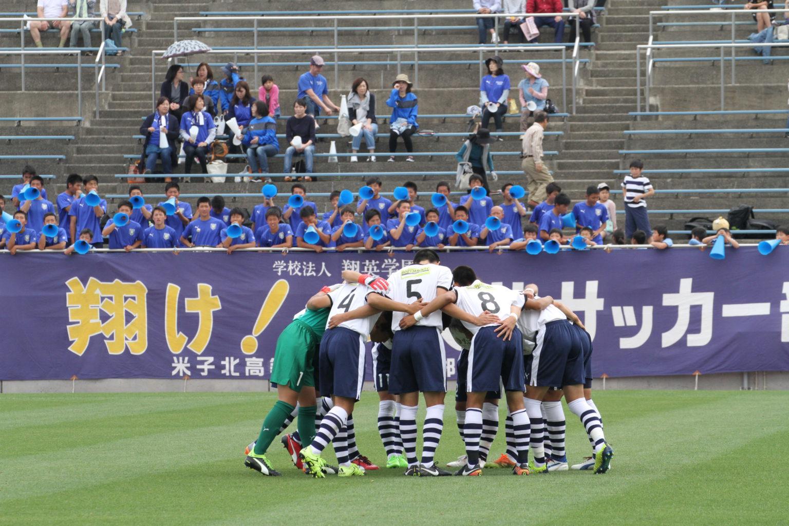 プレミアリーグ第5節・2-4敗戦。1勝4敗、勝ち点3