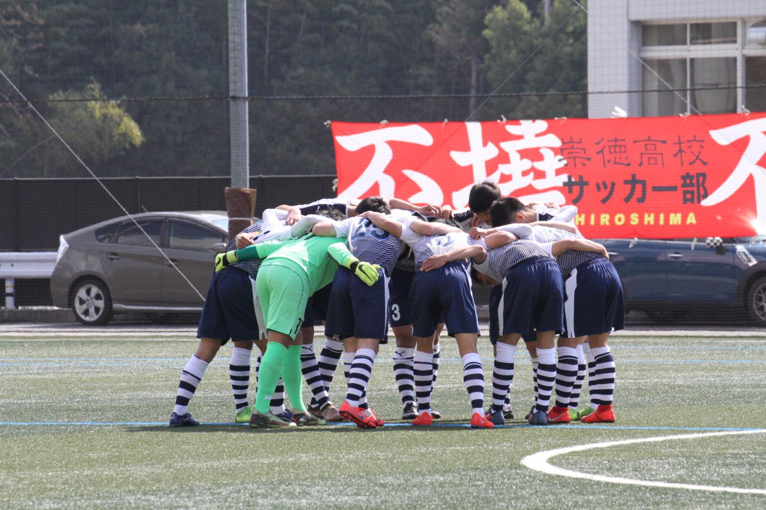 第11回 中国高校サッカー新人大会(3/16~18)