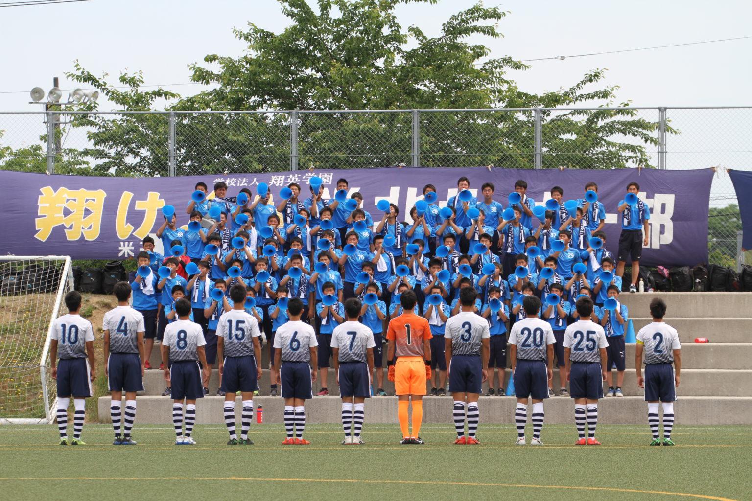 第54回 鳥取県高校総合体育大会 サッカー競技の部