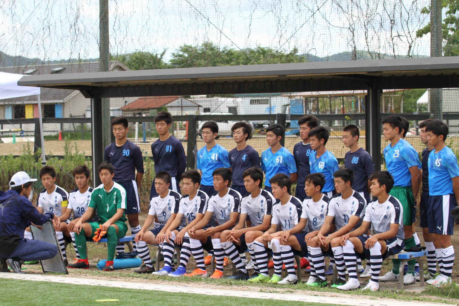 第66回 中国高校サッカー選手権大会