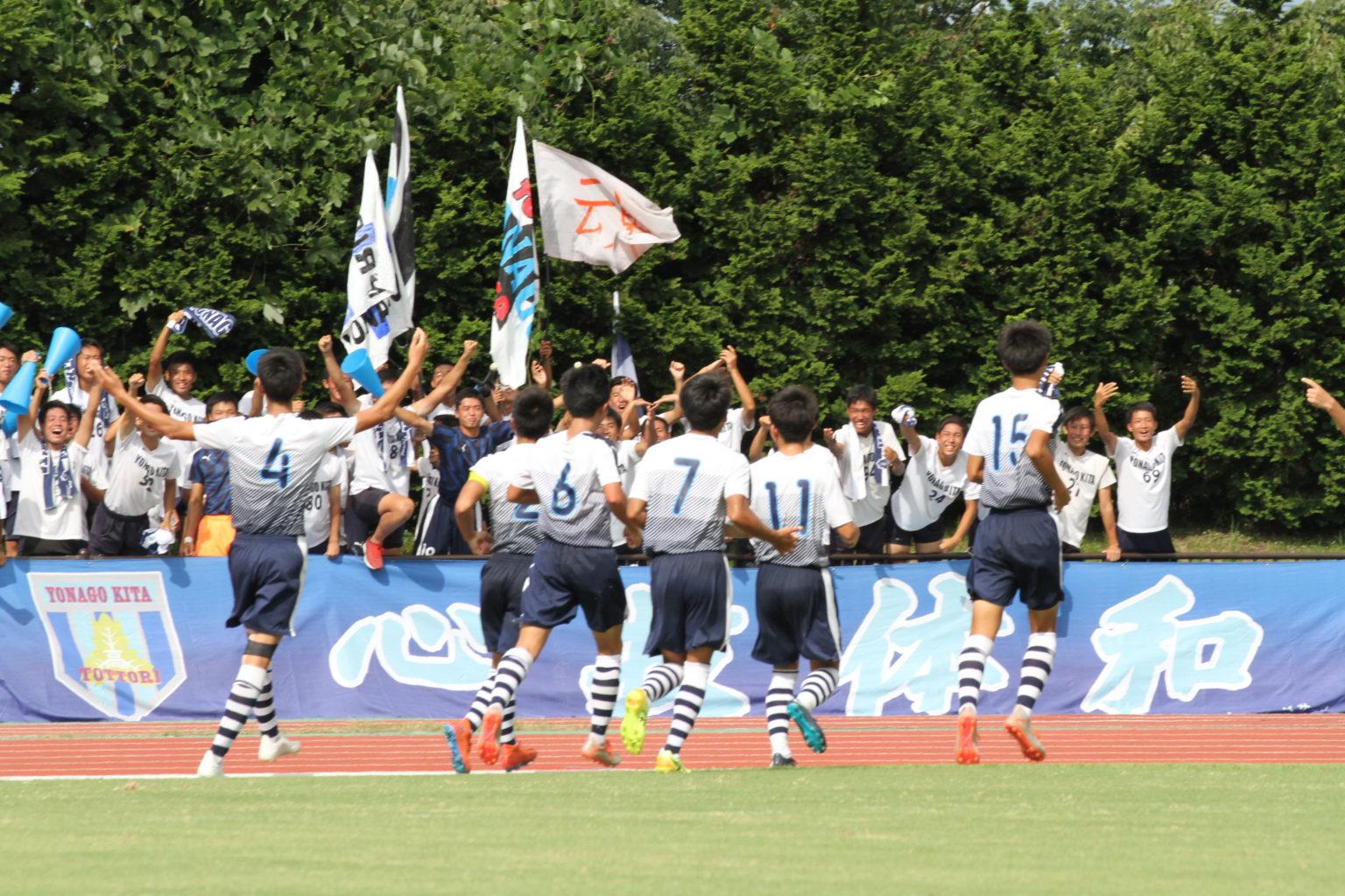 2019中国プリンスリーグ 5連勝で首位キープ!