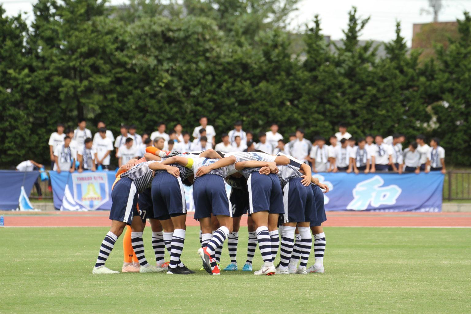 第98回 全国高校サッカー選手権鳥取県大会
