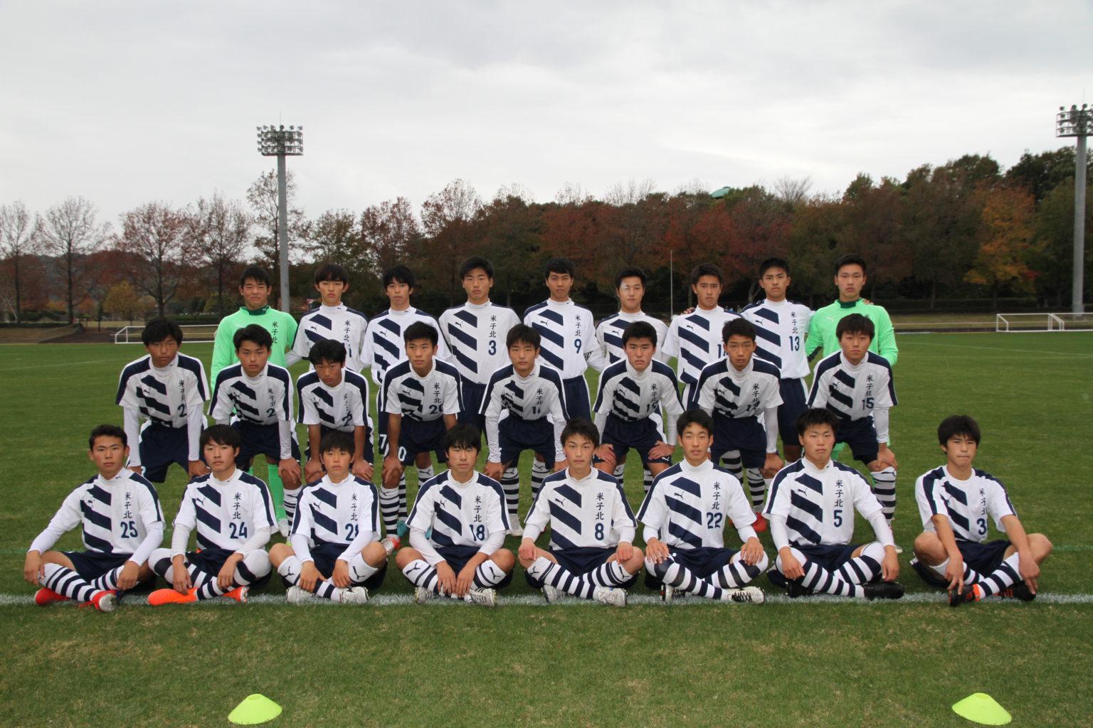 第54回 鳥取県高校サッカー新人戦