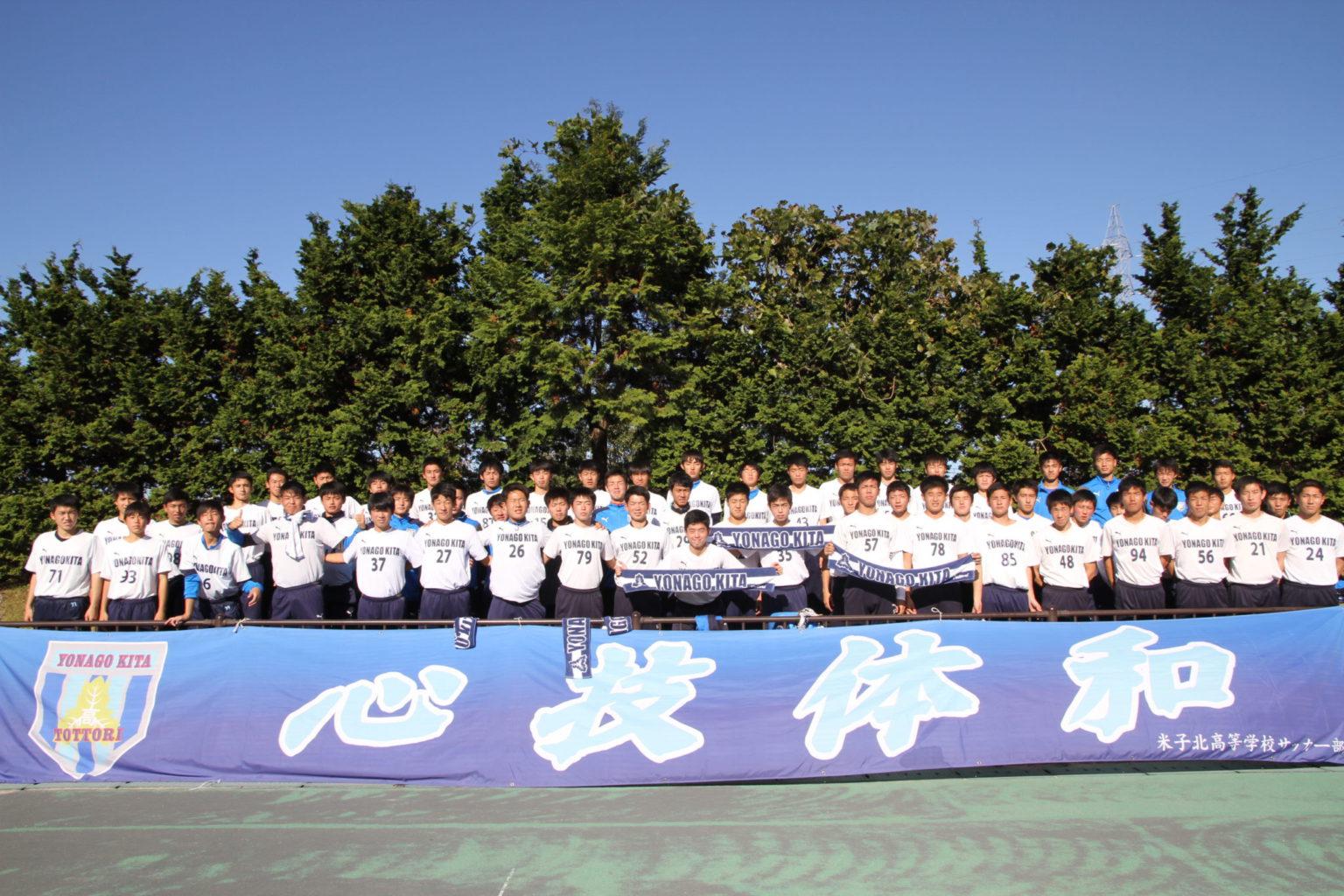 2019中国プリンスリーグ 敗戦も勝ち点35で首位キープ!