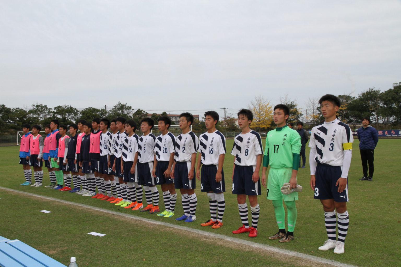 第54回 高校サッカー新人戦 優勝!12連覇達成!