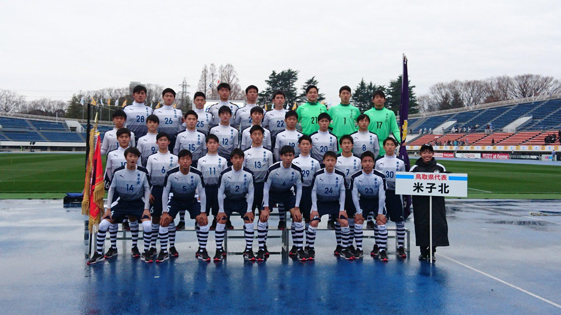 第98回 全国高校サッカー選手権大会 開幕!