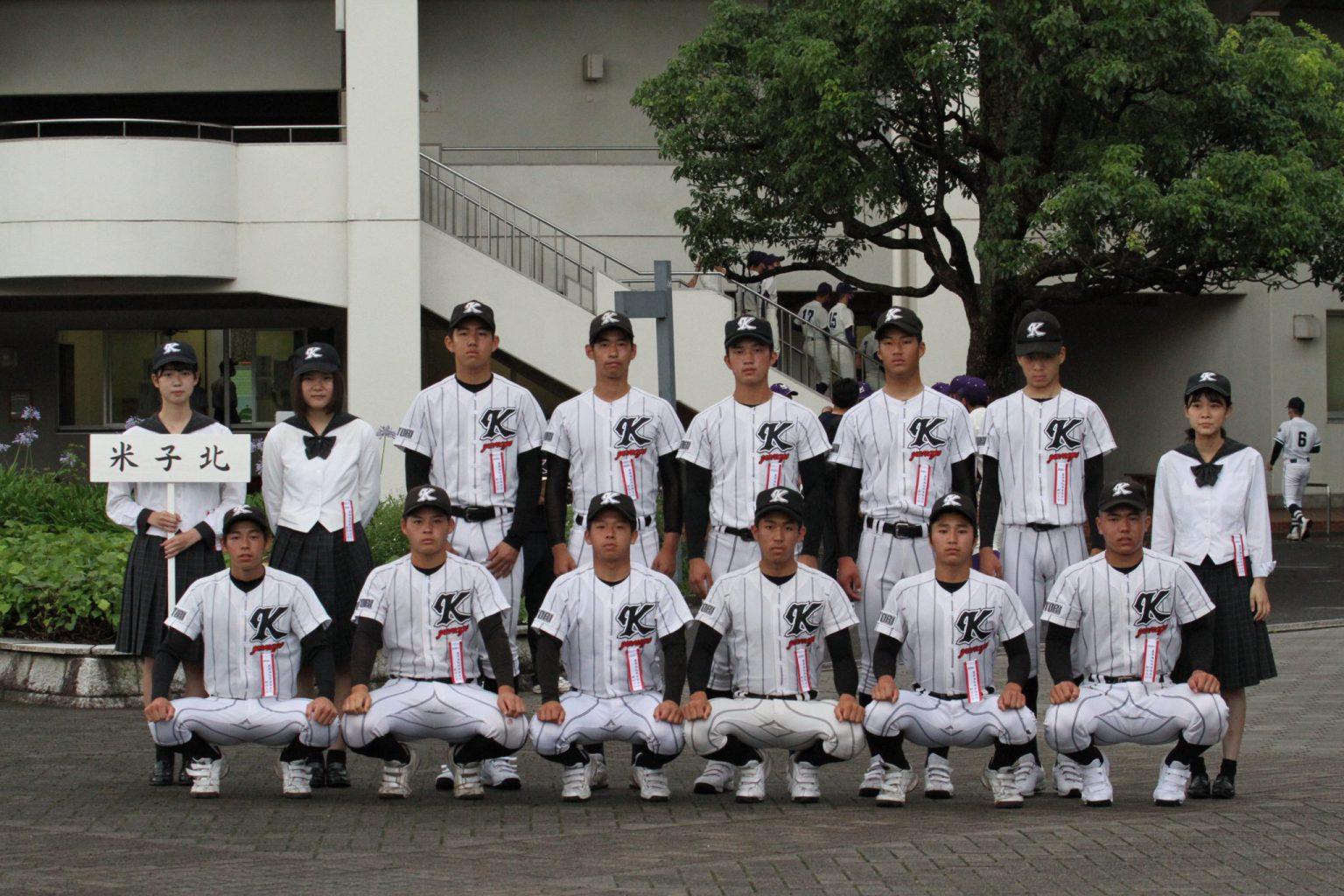 2020年夏季鳥取県高校野球大会開幕!