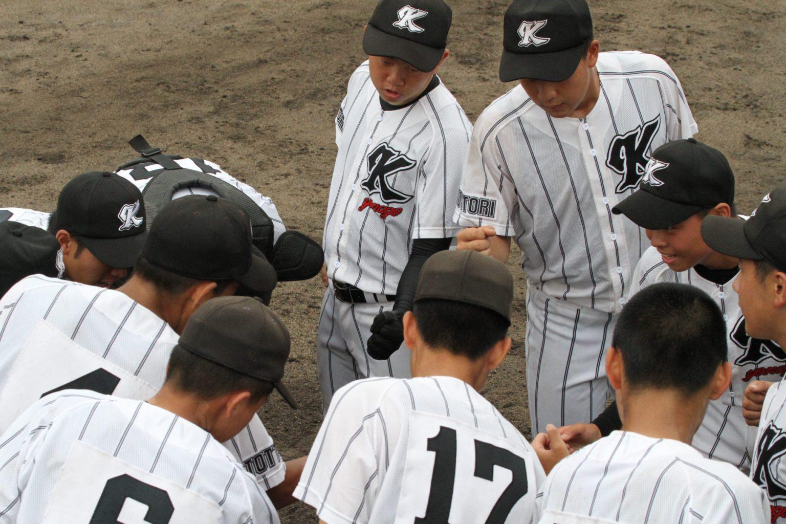 2020鳥取県西部地区秋季野球大会