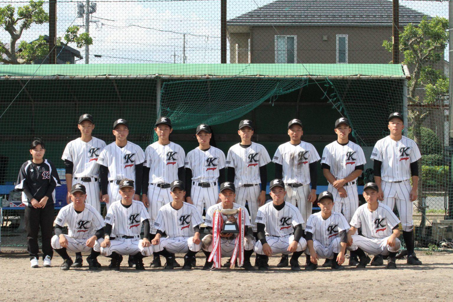 2020鳥取県西部高校野球1年生大会 優勝!!