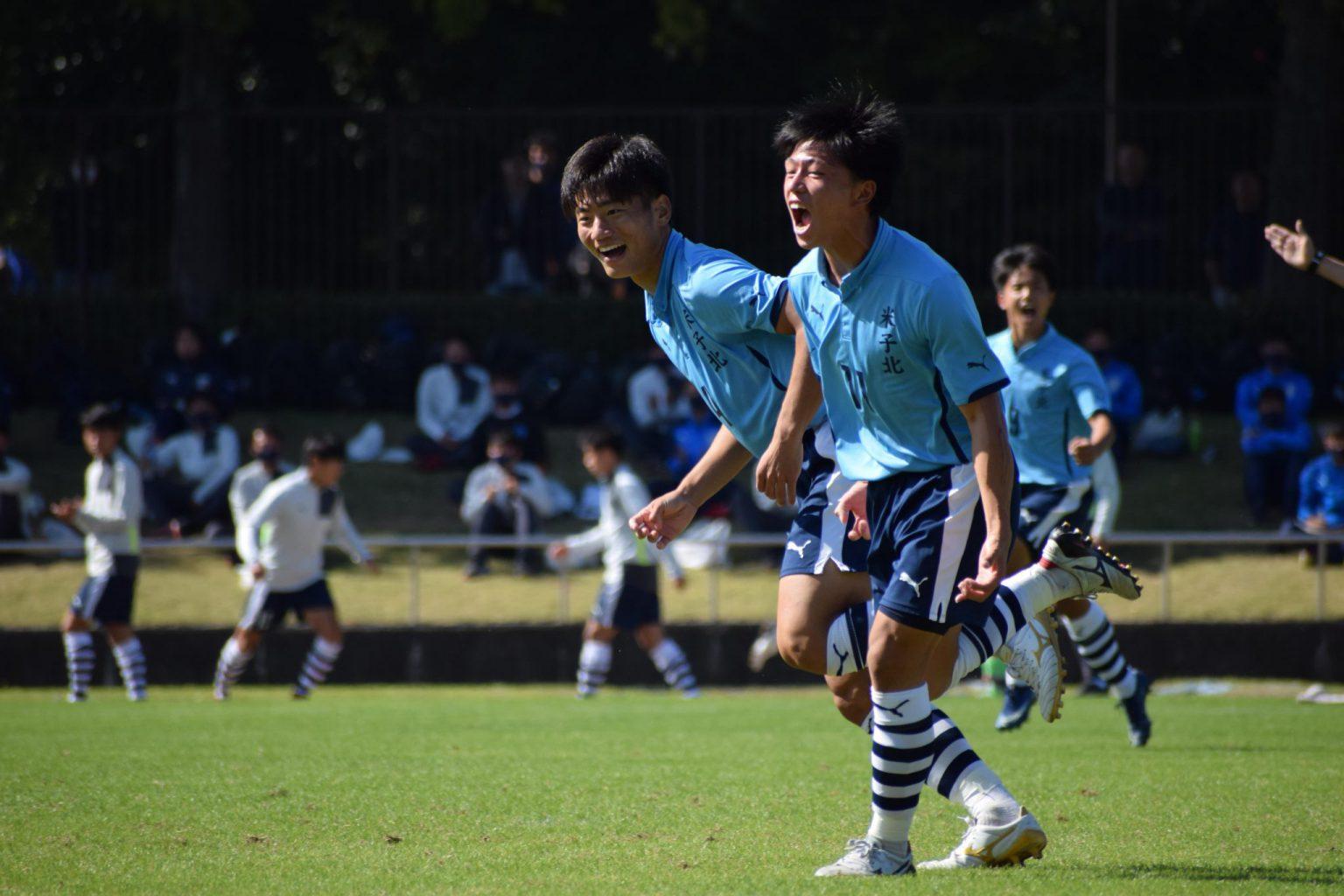 サッカー:10/25・鳥取城北戦 試合結果