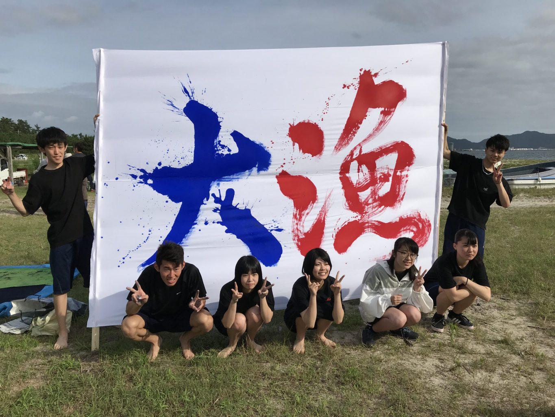 書道部:大漁JAPAN