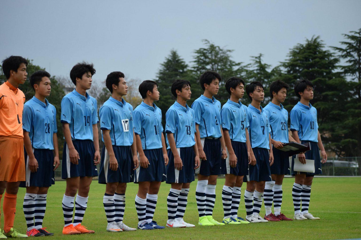 サッカー:新人戦決勝11/22・米子東戦 試合結果