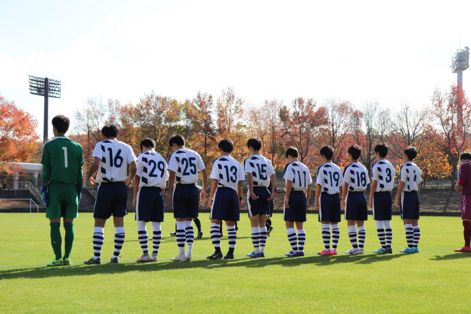 サッカー:新人戦11/14・鳥取西戦 試合結果