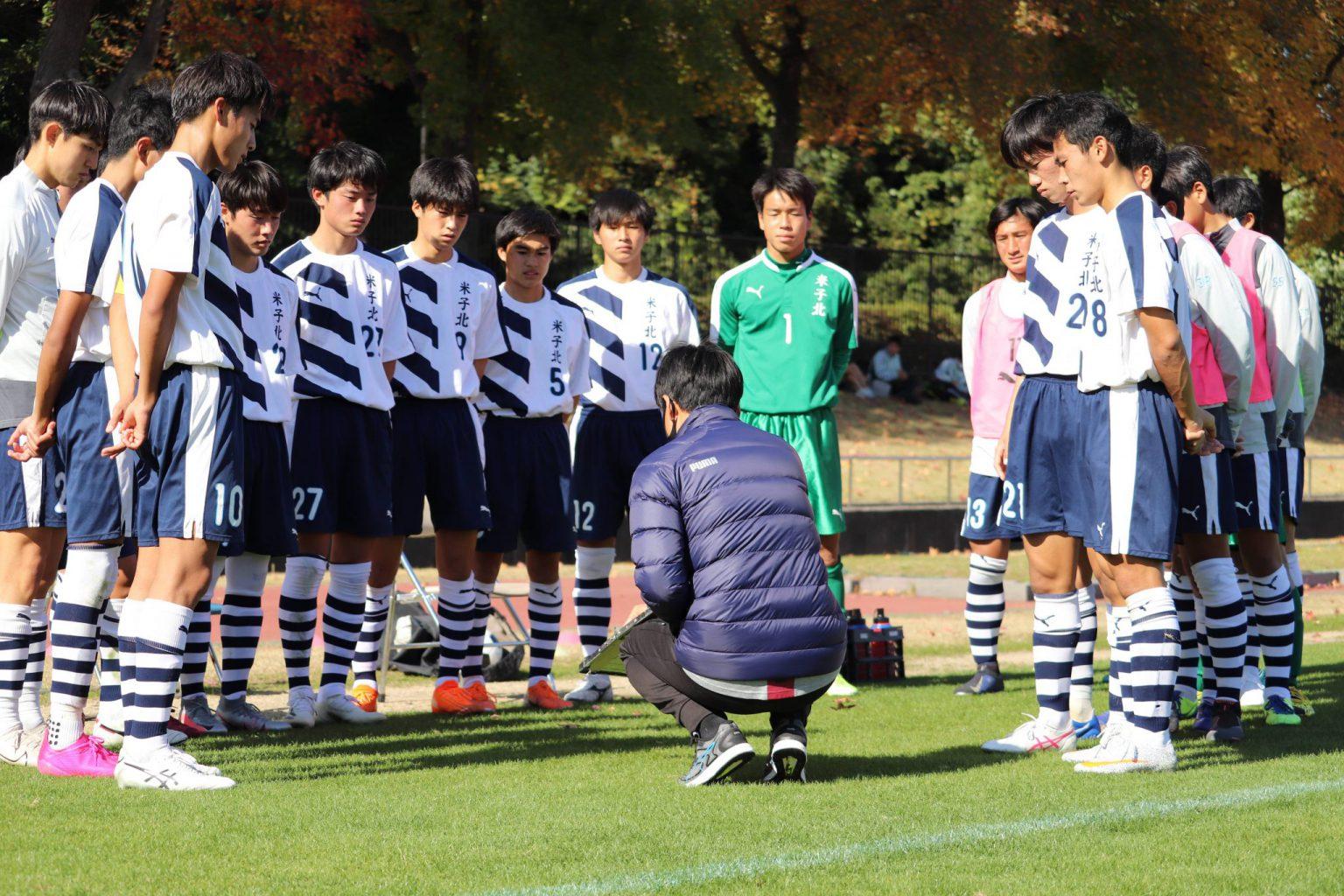 サッカー:新人戦11/15・鳥取東戦 試合結果
