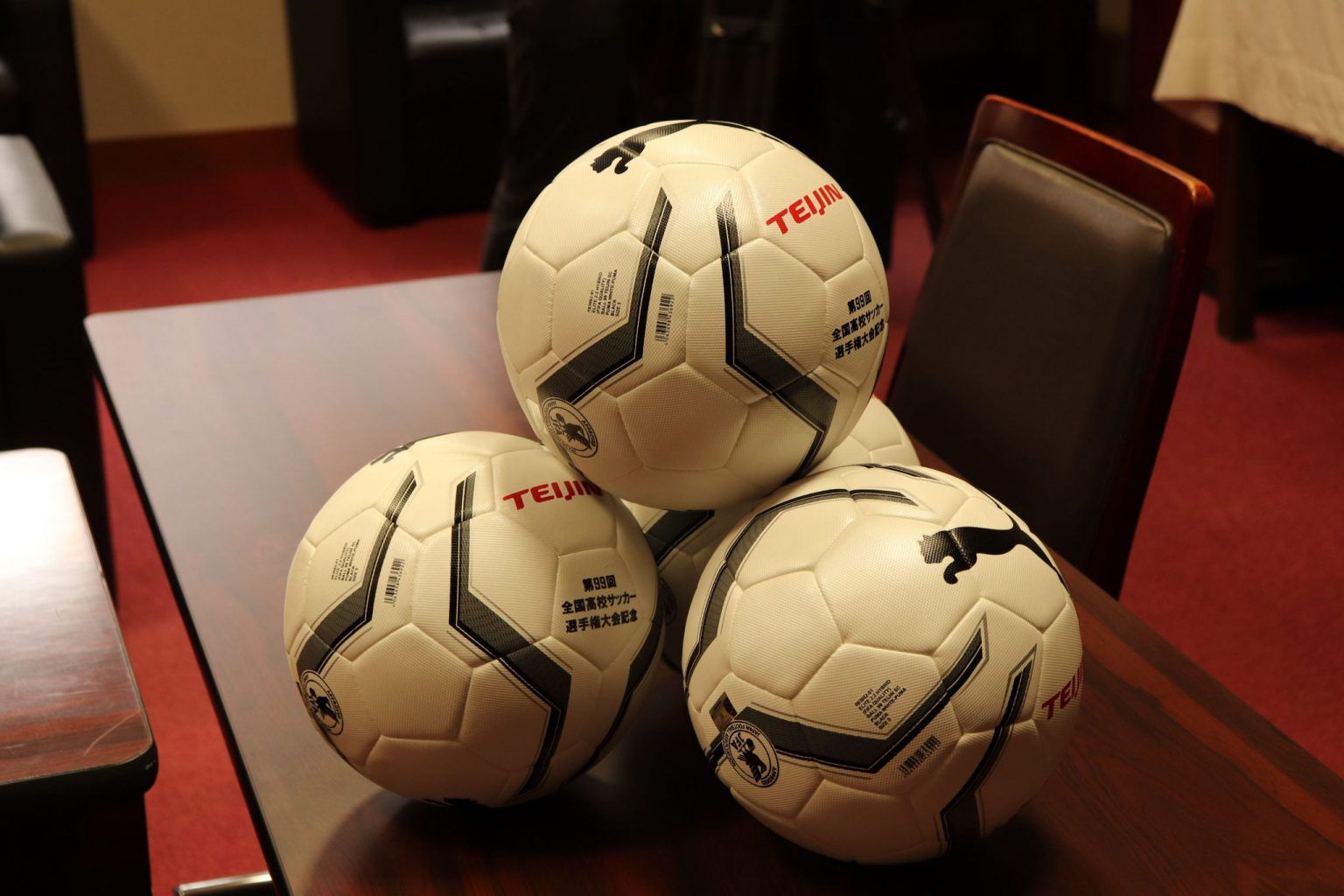 サッカー:ボール贈呈式[テイジン株式会社様]