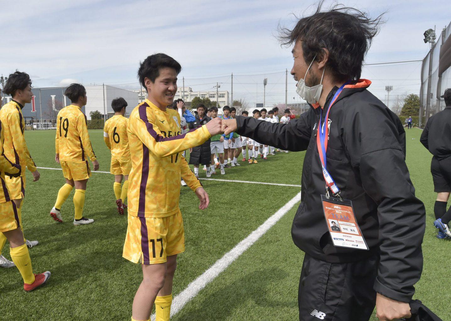 サッカー:デンソーカップ参加レポート