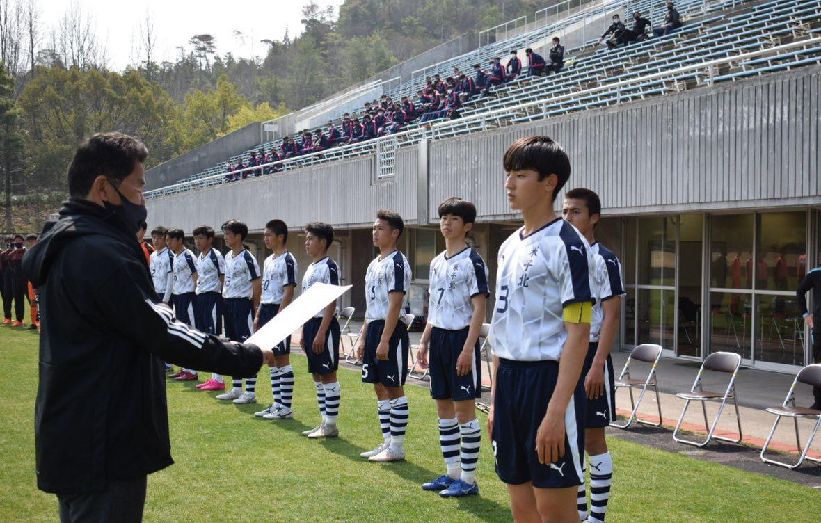 サッカー:中国新人 3位決定戦 3/15  立正大淞南戦 試合結果