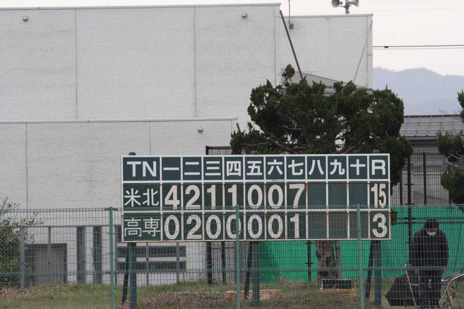 2021 春季鳥取県西部地区交流戦 開幕