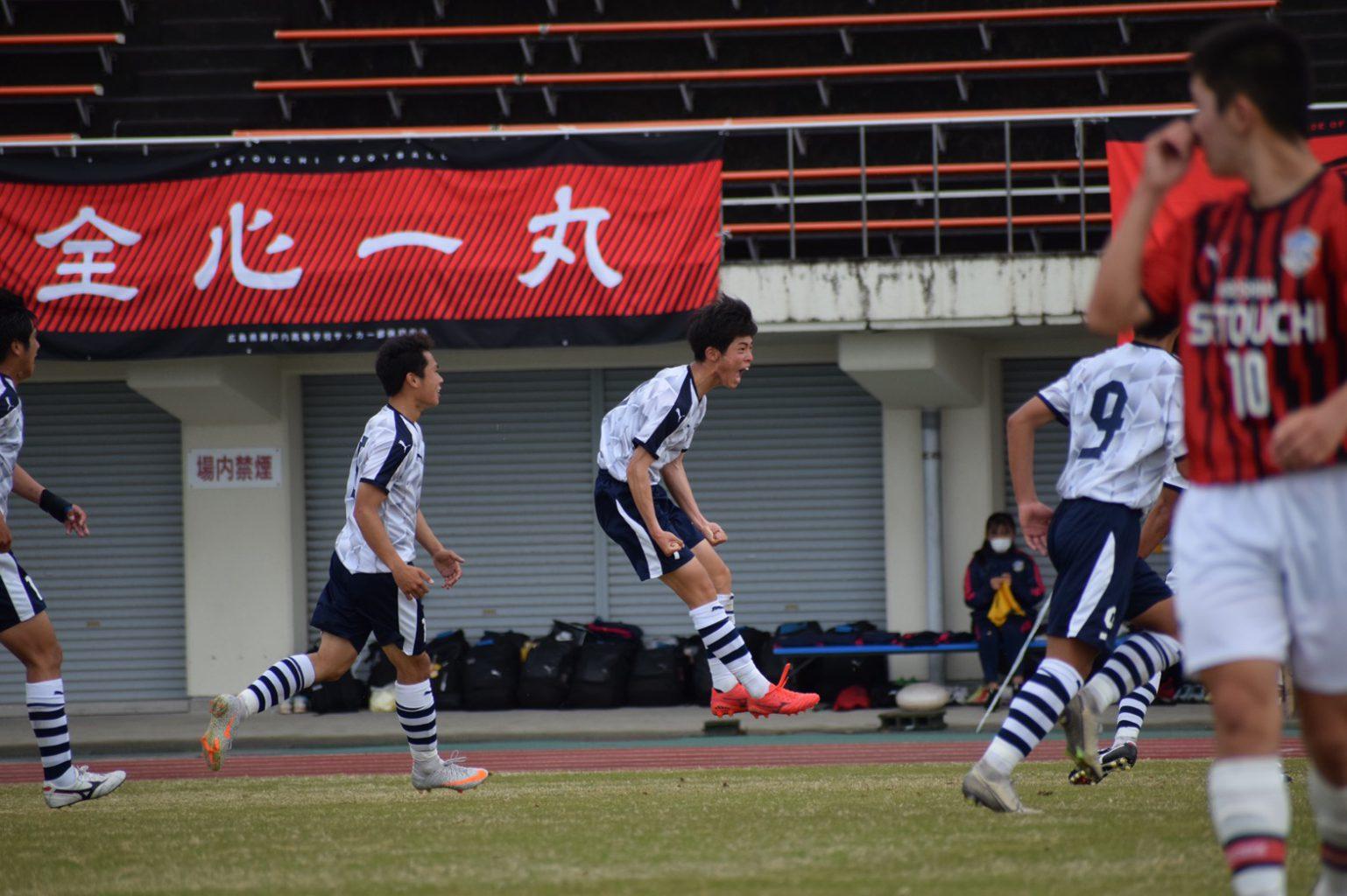 サッカー:プリンスリーグ中国 第3節 4/17 瀬戸内戦 試合結果