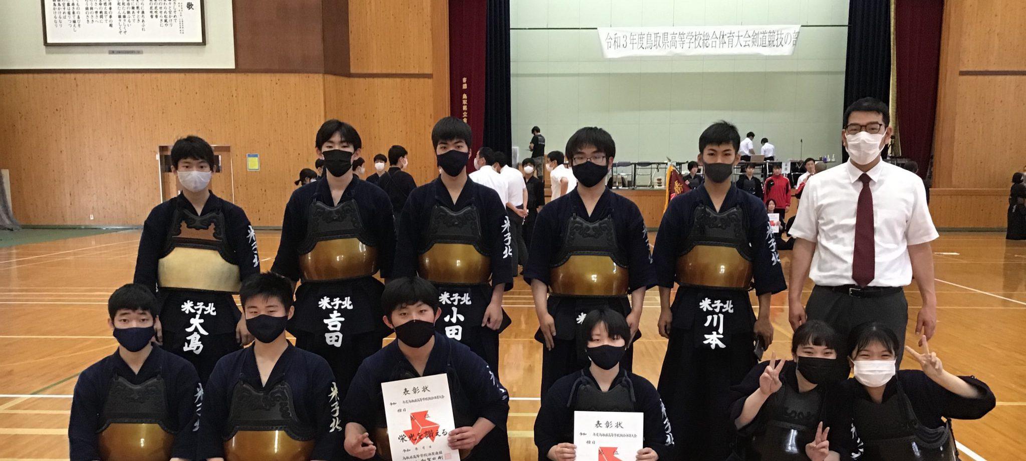 剣道:令和3年度の戦績