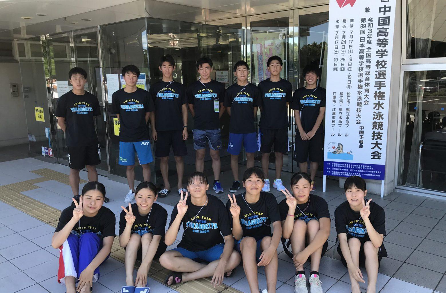 中国高等学校選手権水泳競技大会に参加しました